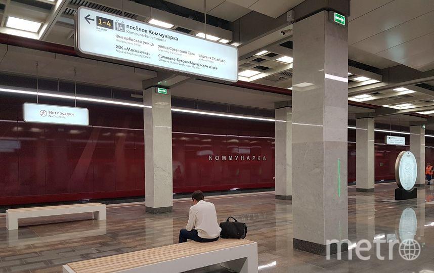 """Станция метро """"Коммунарка"""". Фото Василий Кузьмичёнок"""