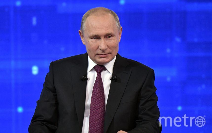 """Владимир Путин на """"Прямой линии-2019"""". Фото AFP"""