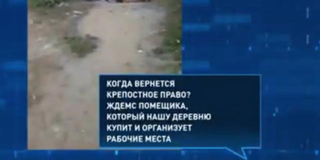 Скриншоты прямой линии с Путиным.