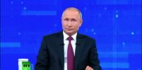 Путин рассказал, за что ему стыдно до сих пор