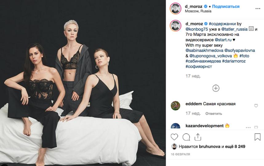 Дарья Мороз, фотоархив. Фото скриншот https://www.instagram.com/d_moroz/