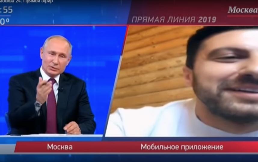 Владимир Путин отвечает на вопрос Амирана Сардарова. Фото Скриншот/Москва 24, Скриншот Youtube