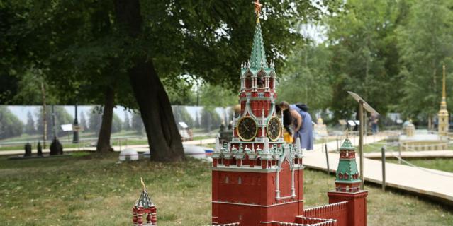 Россия в миниатюре.