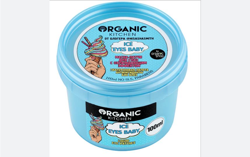 Жидкие патчи для глаз с охлаждающим эффектом Organic Kitchen Ice Eyes Baby.