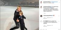 Шестилетний сын Евгения Плющенко прыгнул двойной сальхов
