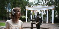 Булгакову и не снилось: МХТ представил аудиоспектакль