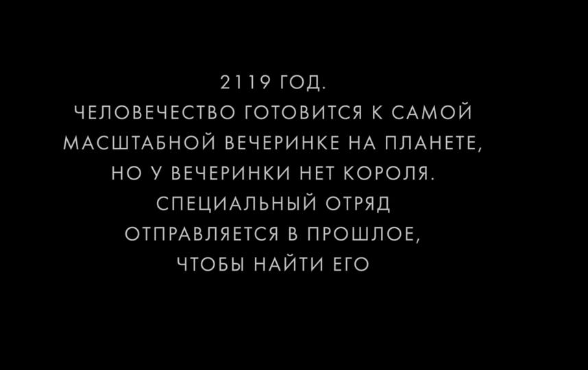 Фрагменты клипа. Фото Скриншот Youtube