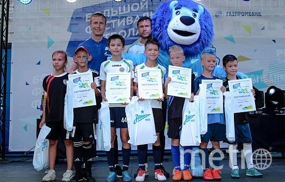 Большой фестиваль футбола «Зенита» в Челябинске. Фото fc-zenit.ru