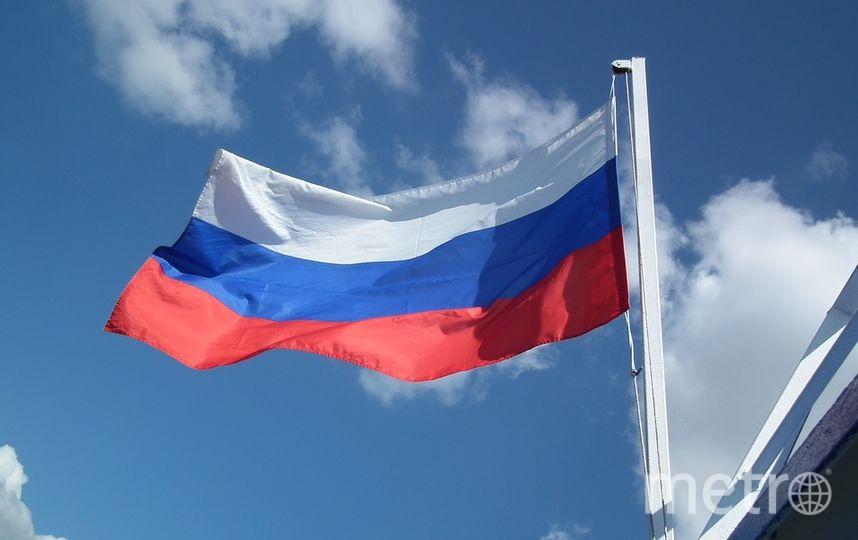 В ПАСЕ проголосовали за возвращение России. Фото pixabay.com