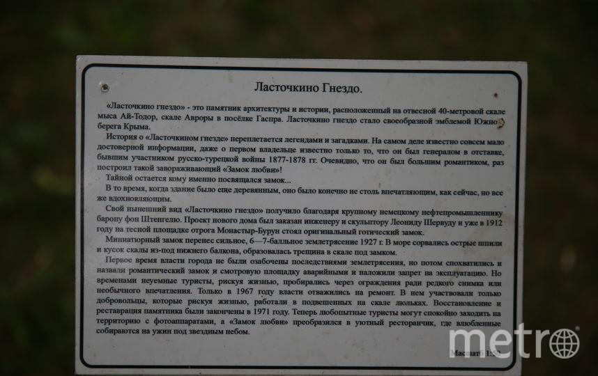 Все экспонаты сопровождают информационные таблички с подробным описанием. Фото Василий Кузьмичёнок