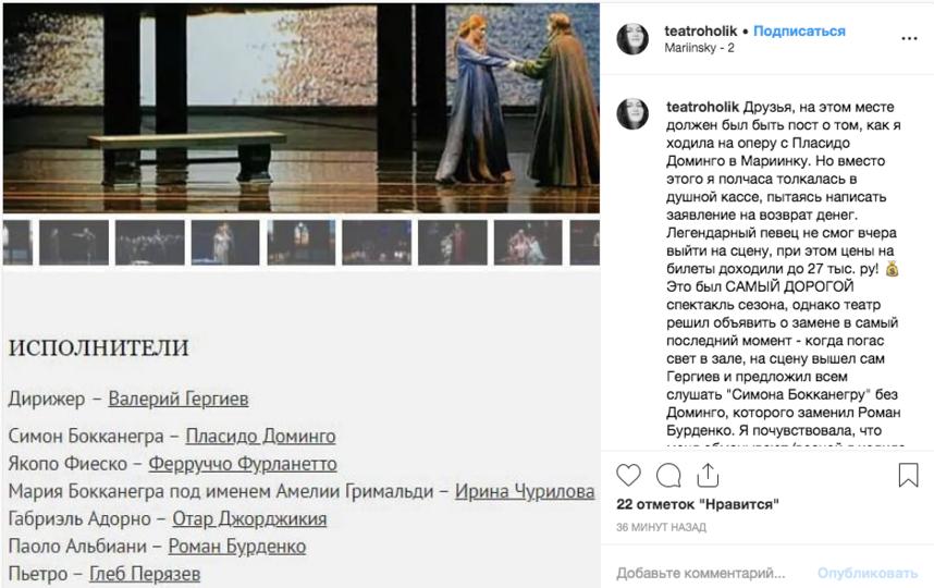 Петербуржцы жалуются, что их не предупредили о замене.
