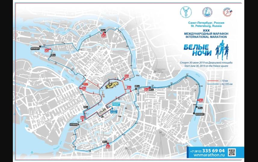"""Карта марафона. Фото gov.spb.ru, """"Metro"""""""