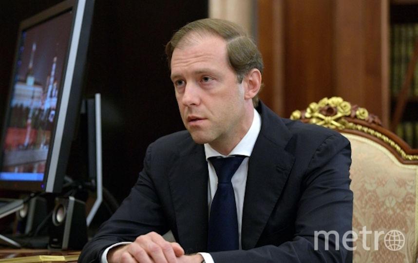Денис Мантуров. Фото РИА Новости