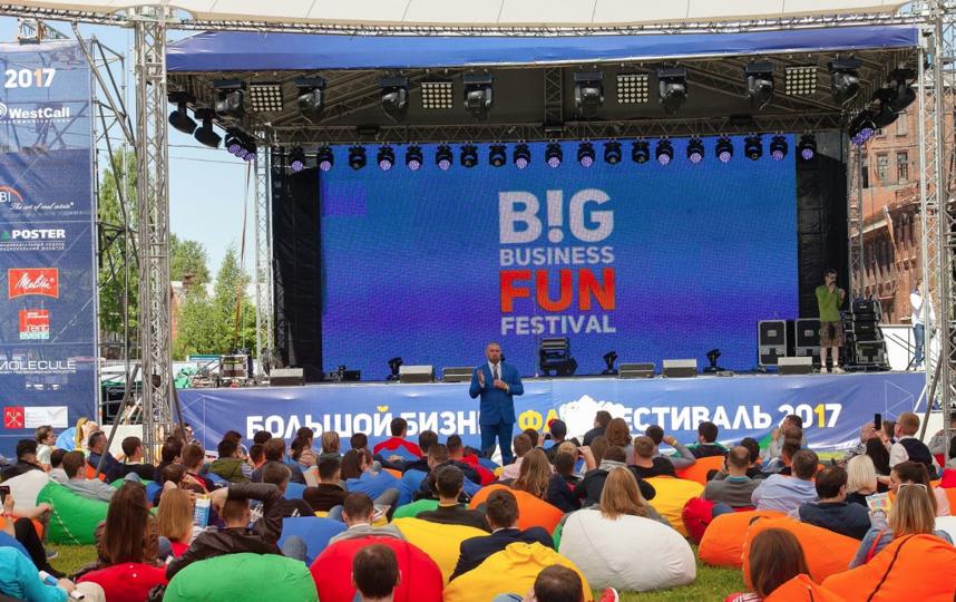 BIG BUSINESS FUN FESTIVAL, фотоархив. Фото предоставлено организаторами.