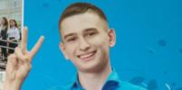 В Москве возбуждено уголовное дело по факту исчезновения подростка