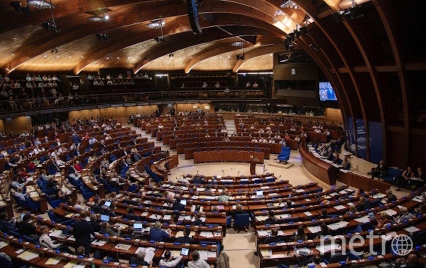 Зал заседаний Парламентской ассамблеи Совета Европы. Фото РИА Новости