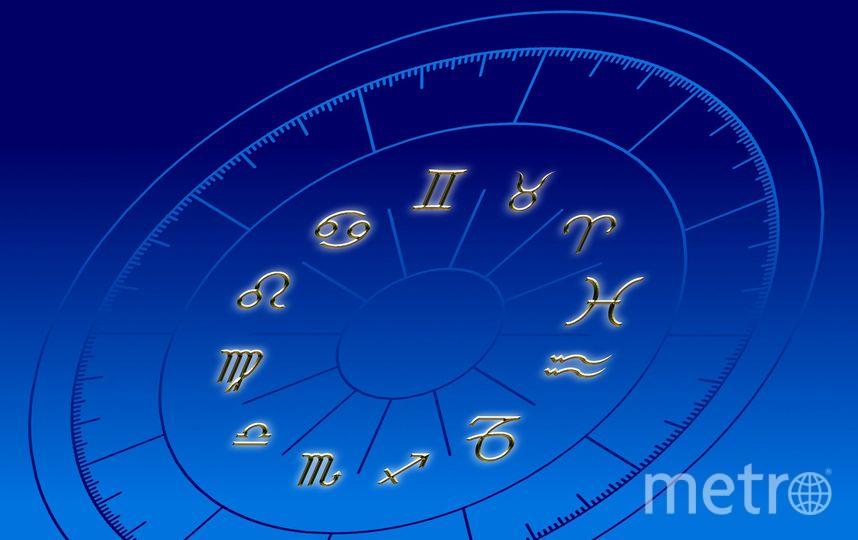 """Звезды говорят, что июль будет месяцем разноплановым. Фото https://pixabay.com, """"Metro"""""""