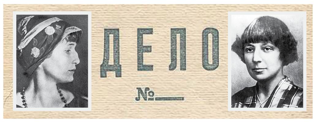 """Поэтессы Анна Ахматова и Марина Цветаева. Фото """"Metro"""""""
