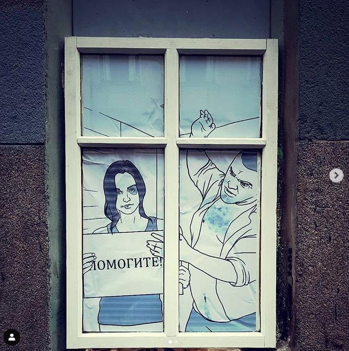 """""""Помогите"""": В Петербурге появился стрит-арт против домашнего насилия. Фото Скриншот Instagram: @yav_zone"""