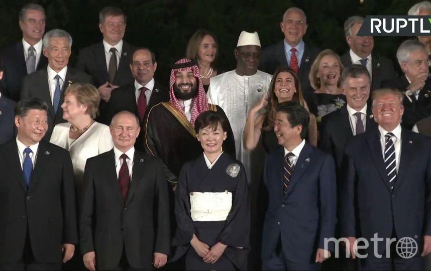 Общее фото на саммите. Фото https://t.me/rt_russian, Getty