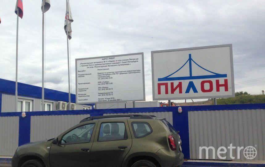 """Сейчас работы по реконструкции Лиговского путепровода приостановлены. Фото https://vk.com/okeygorelovo, """"Metro"""""""