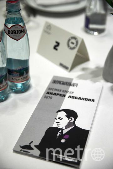Церемония награждения театральной премии имени Лобанова. Фото Предоставлено организаторами
