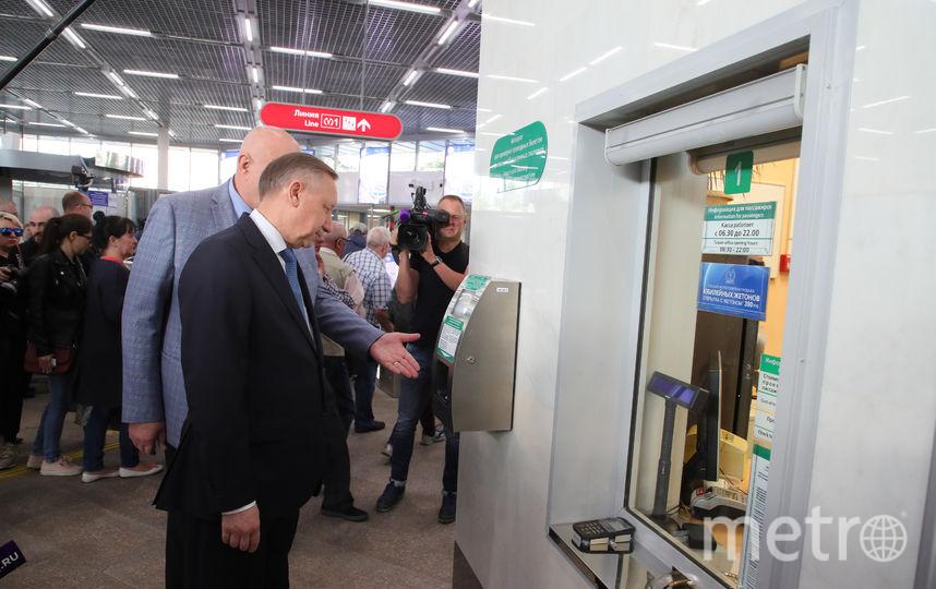 """Академическую"" открыли. Фото https://www.gov.spb.ru/, ""Metro"""