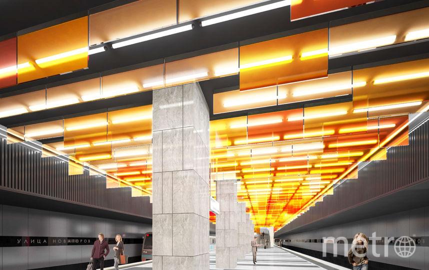 """Ключевым элементом станции """"Улица Новаторов"""" станет """"пламенеющий"""" потолок. Фото stroi.mos"""