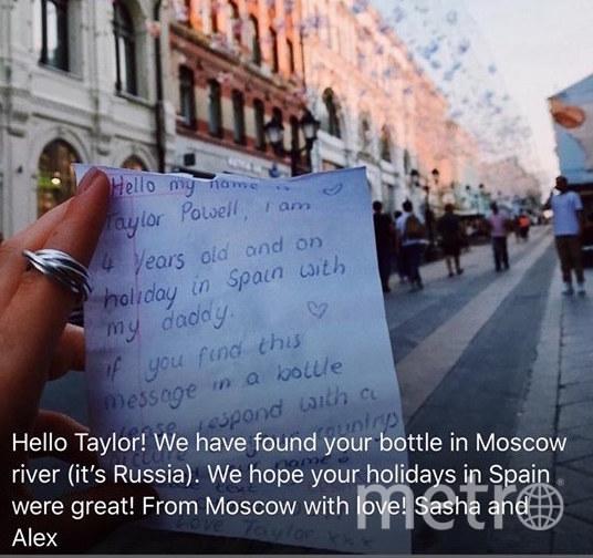 Записка, которую выловили Саша и Алекс из Москвы. Фото facebook.com/ritchie.powell