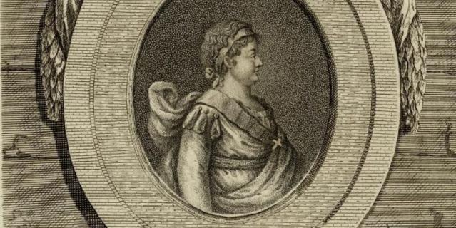 Иоанн VI.