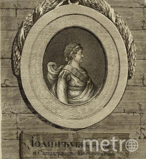 Иоанн VI. Фото предоставил Исторический музей