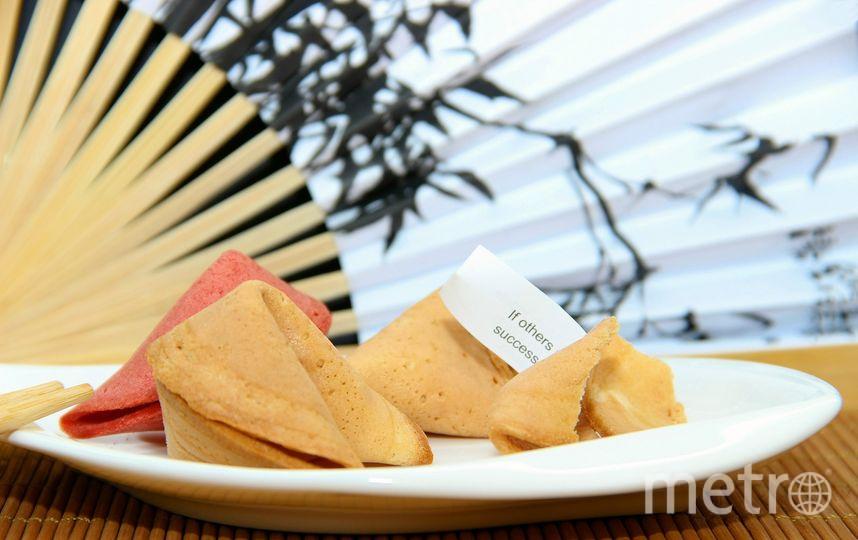 Печенье с предсказаниями. Фото Pixabay