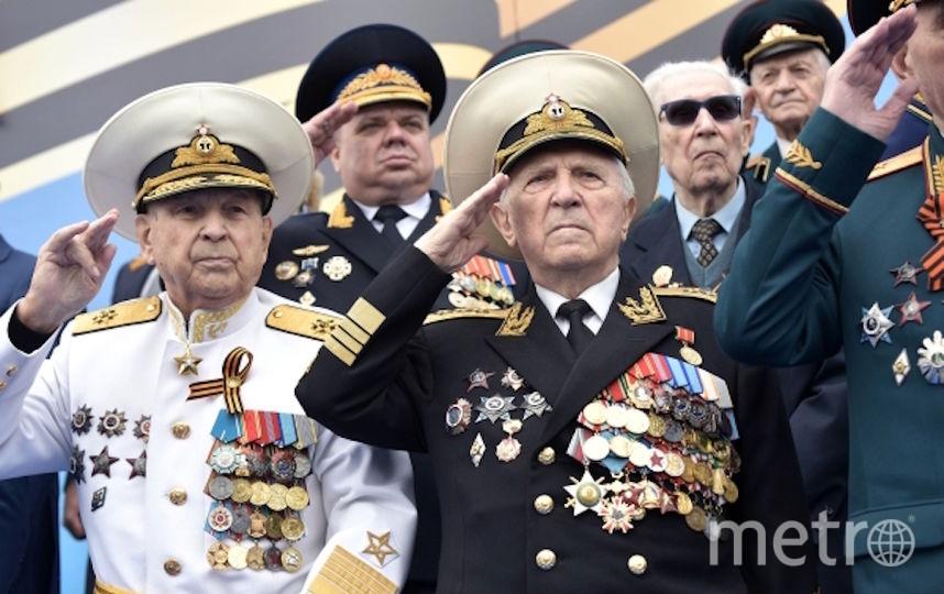 Ветераны ВОВ, архив. Фото РИА Новости
