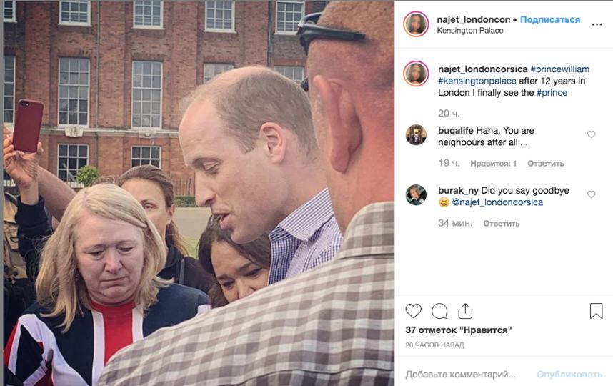 Принц Уильям вышел к фанатам леди Ди 1 июля 2019. Фото instagram.com
