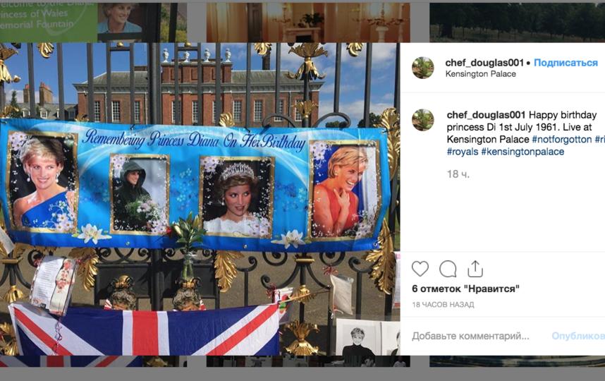 Ворота Кенсингтонского дворца 1 июля 2019. Фото instagram.com