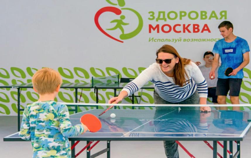 в московских парках открылись веранды здоровья. Фото mos.ru