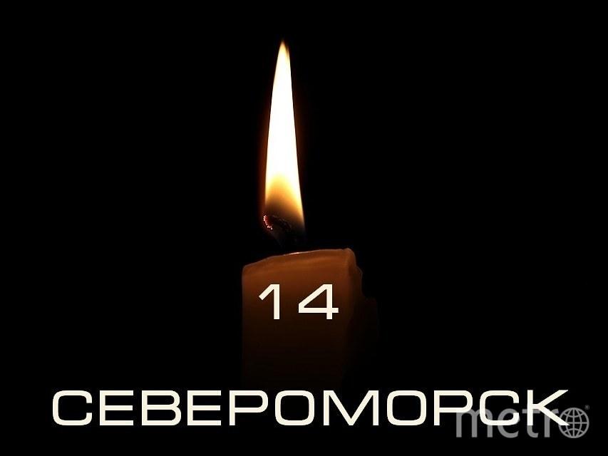 """Погибшие подводники служили в Петербурге. Фото """"Metro"""""""