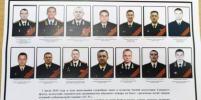 СМИ: Погибшие подводники служили в Петербурге