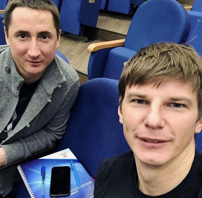 Андрей Аршавин, фотоархив. Фото скриншот https://www.instagram.com/andrey.arshavin10/