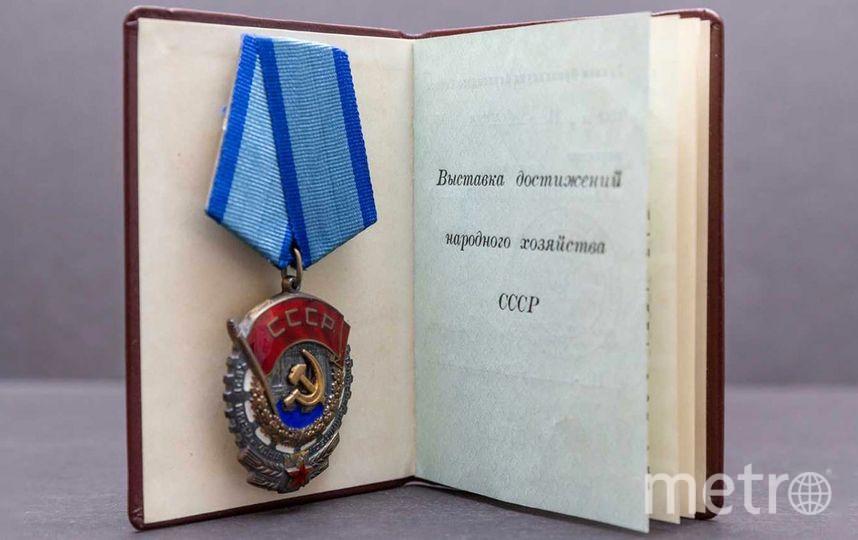 Музейные экспонаты. Фото mos.ru