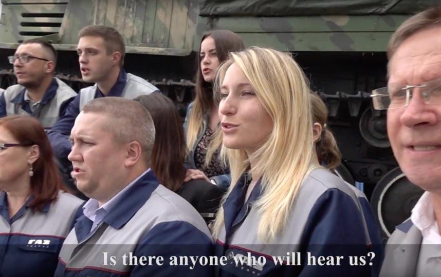Сотрудники ЯМЗ. Фото Скриншот/ Илья Бондаренко, Скриншот Youtube