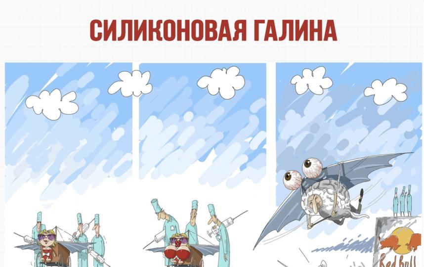 Силиконовая Галина. Фото Предоставлено организаторами