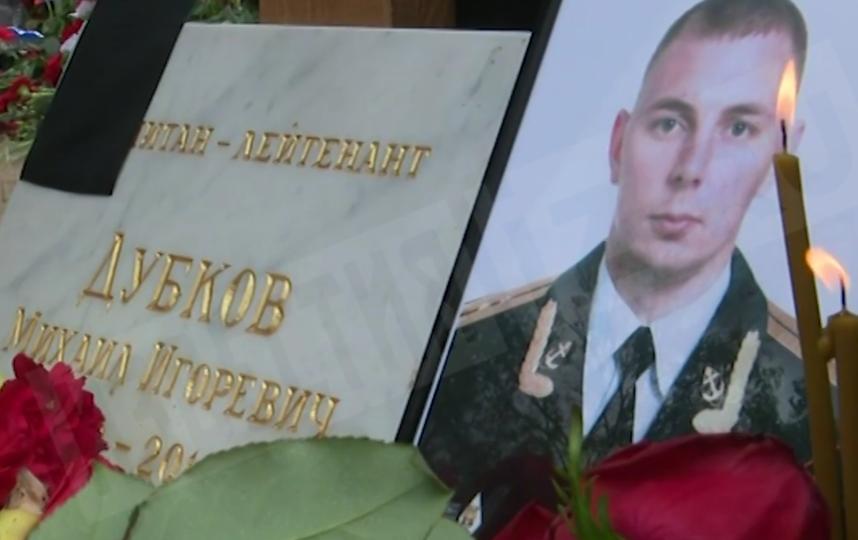 Кадры видеосюжета о прощании с подводниками. Фото www.5-tv.ru