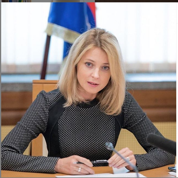 """Наталья Поклонская. Фото https://www.instagram.com/nv_poklonskaya/, """"Metro"""""""