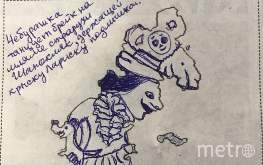Чебурашка танцует брейк на шляпе Старухи Шапокляк, держащей крыску Лариску подмышкой. Фото Юлия