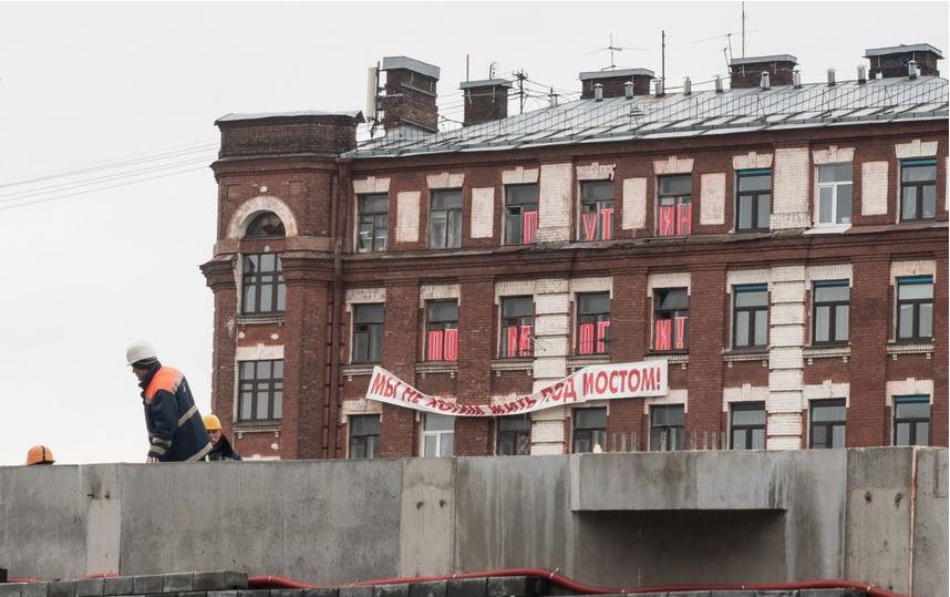 """Дом на Ремесленной, архив 2018. Фото """"Metro"""""""