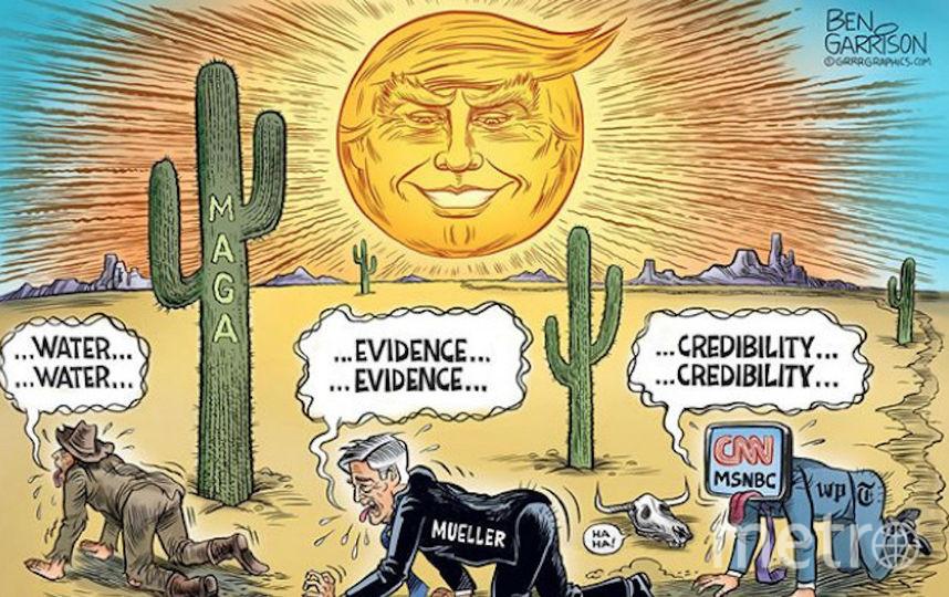 Враги Трампа – в лице спецпрокурора Мюллера и СМИ типа CNN, Washington Post, New York Times – в поисках доказательств его нечестной игры в ходе президентских выборов. Фото Скриншот instagram@ grrrgraphics