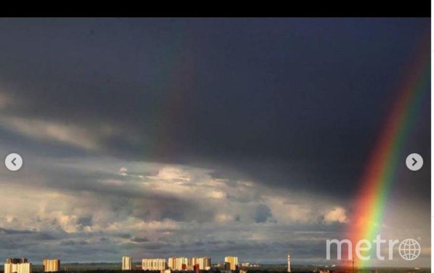 """Фото радуги в Петербурге из соцсетей. Фото https://www.instagram.com/neamm29/, """"Metro"""""""