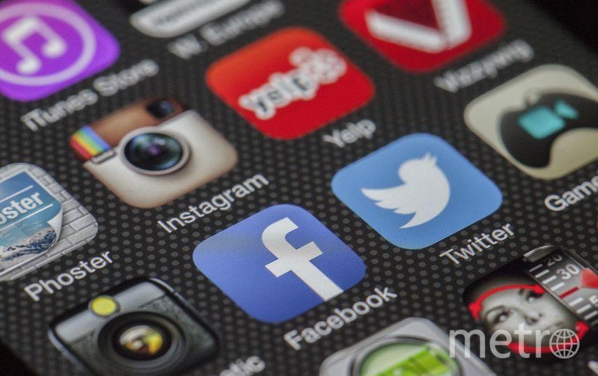 Мобильные приложения. Фото Pixabay