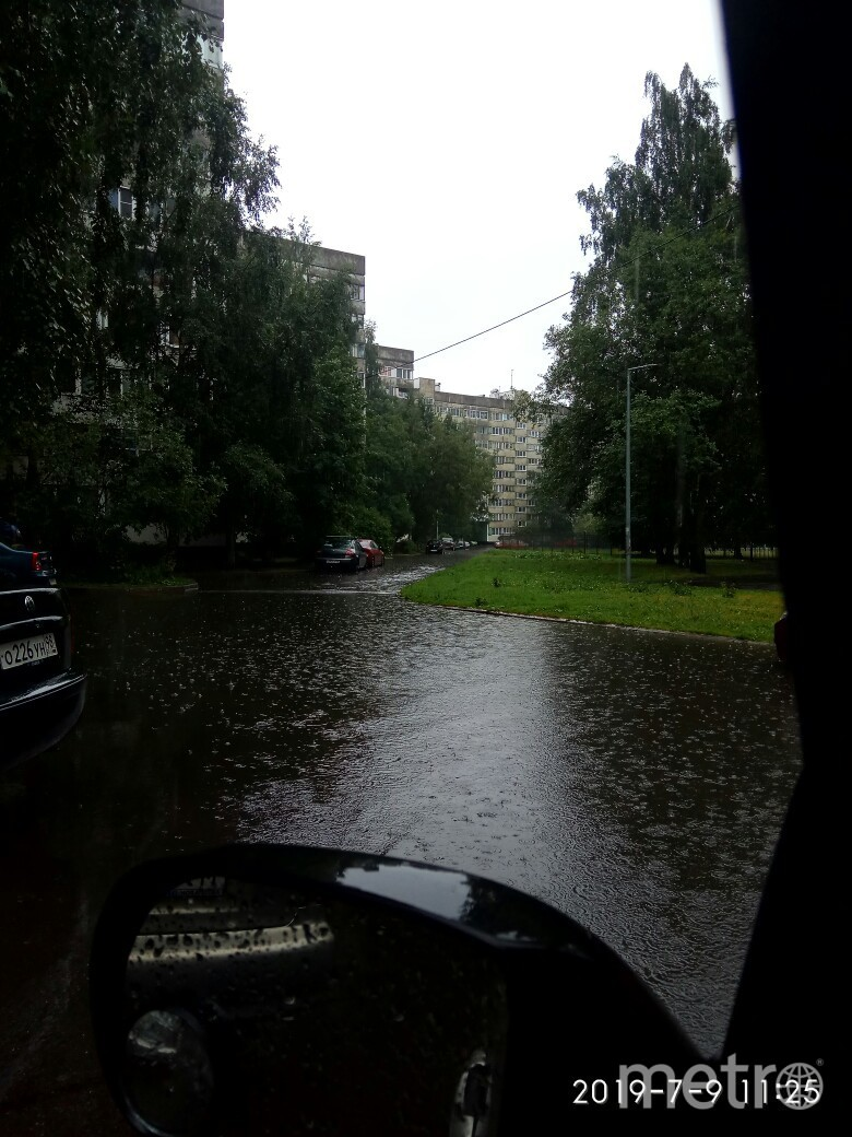 Байконурская улица. Фото vk.com